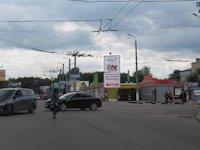 Билборд №139296 в городе Кропивницкий(Кировоград) (Кировоградская область), размещение наружной рекламы, IDMedia-аренда по самым низким ценам!