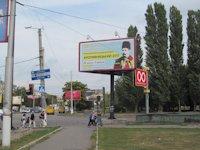 Билборд №139297 в городе Кропивницкий(Кировоград) (Кировоградская область), размещение наружной рекламы, IDMedia-аренда по самым низким ценам!