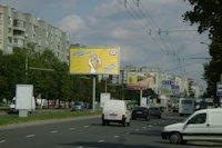 Билборд №139313 в городе Луцк (Волынская область), размещение наружной рекламы, IDMedia-аренда по самым низким ценам!