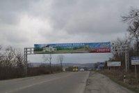 Арка №139396 в городе Львов (Львовская область), размещение наружной рекламы, IDMedia-аренда по самым низким ценам!