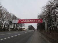 Арка №139397 в городе Львов (Львовская область), размещение наружной рекламы, IDMedia-аренда по самым низким ценам!