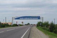 Арка №139398 в городе Львов (Львовская область), размещение наружной рекламы, IDMedia-аренда по самым низким ценам!