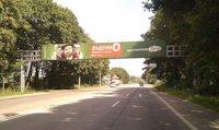 Арка №139399 в городе Львов (Львовская область), размещение наружной рекламы, IDMedia-аренда по самым низким ценам!