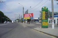 Билборд №139400 в городе Николаев (Николаевская область), размещение наружной рекламы, IDMedia-аренда по самым низким ценам!