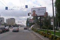 Билборд №139460 в городе Полтава (Полтавская область), размещение наружной рекламы, IDMedia-аренда по самым низким ценам!