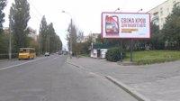 Билборд №139479 в городе Ровно (Ровенская область), размещение наружной рекламы, IDMedia-аренда по самым низким ценам!