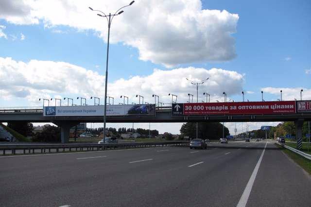 Арка №139536 в городе Киев трасса (Киевская область), размещение наружной рекламы, IDMedia-аренда по самым низким ценам!