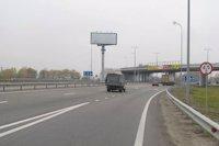 Арка №139541 в городе Киев трасса (Киевская область), размещение наружной рекламы, IDMedia-аренда по самым низким ценам!