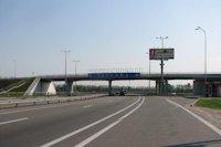 Арка №139542 в городе Киев трасса (Киевская область), размещение наружной рекламы, IDMedia-аренда по самым низким ценам!
