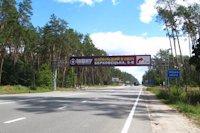 Арка №139546 в городе Киев трасса (Киевская область), размещение наружной рекламы, IDMedia-аренда по самым низким ценам!