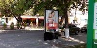 Скролл №140645 в городе Кременчуг (Полтавская область), размещение наружной рекламы, IDMedia-аренда по самым низким ценам!