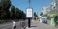 Скролл №140654 в городе Кременчуг (Полтавская область), размещение наружной рекламы, IDMedia-аренда по самым низким ценам!