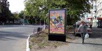 Скролл №140676 в городе Кременчуг (Полтавская область), размещение наружной рекламы, IDMedia-аренда по самым низким ценам!