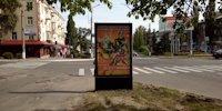 Скролл №140682 в городе Кременчуг (Полтавская область), размещение наружной рекламы, IDMedia-аренда по самым низким ценам!