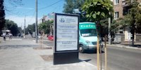 Скролл №140698 в городе Кременчуг (Полтавская область), размещение наружной рекламы, IDMedia-аренда по самым низким ценам!
