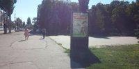 Скролл №140723 в городе Кременчуг (Полтавская область), размещение наружной рекламы, IDMedia-аренда по самым низким ценам!