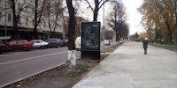 Скролл №140733 в городе Кременчуг (Полтавская область), размещение наружной рекламы, IDMedia-аренда по самым низким ценам!