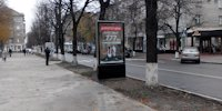 Скролл №140739 в городе Кременчуг (Полтавская область), размещение наружной рекламы, IDMedia-аренда по самым низким ценам!