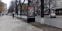 Скролл №140743 в городе Кременчуг (Полтавская область), размещение наружной рекламы, IDMedia-аренда по самым низким ценам!
