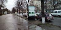 Скролл №140756 в городе Кременчуг (Полтавская область), размещение наружной рекламы, IDMedia-аренда по самым низким ценам!