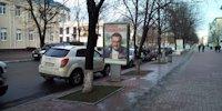 Скролл №140770 в городе Кременчуг (Полтавская область), размещение наружной рекламы, IDMedia-аренда по самым низким ценам!