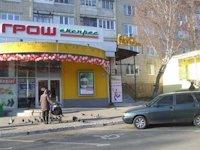 Скролл №141086 в городе Винница (Винницкая область), размещение наружной рекламы, IDMedia-аренда по самым низким ценам!