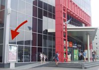 Скролл №141106 в городе Винница (Винницкая область), размещение наружной рекламы, IDMedia-аренда по самым низким ценам!