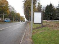 Ситилайт №141141 в городе Винница (Винницкая область), размещение наружной рекламы, IDMedia-аренда по самым низким ценам!