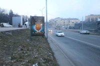 Ситилайт №141142 в городе Винница (Винницкая область), размещение наружной рекламы, IDMedia-аренда по самым низким ценам!