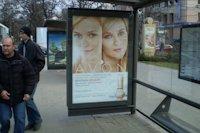 Ситилайт №141240 в городе Днепр (Днепропетровская область), размещение наружной рекламы, IDMedia-аренда по самым низким ценам!