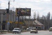 Билборд №141355 в городе Житомир (Житомирская область), размещение наружной рекламы, IDMedia-аренда по самым низким ценам!