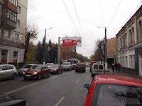 Билборд №141379 в городе Житомир (Житомирская область), размещение наружной рекламы, IDMedia-аренда по самым низким ценам!