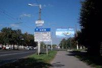 Билборд №141394 в городе Житомир (Житомирская область), размещение наружной рекламы, IDMedia-аренда по самым низким ценам!