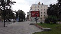 Скролл №141400 в городе Житомир (Житомирская область), размещение наружной рекламы, IDMedia-аренда по самым низким ценам!