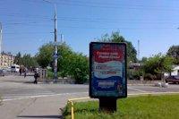 Ситилайт №141491 в городе Запорожье (Запорожская область), размещение наружной рекламы, IDMedia-аренда по самым низким ценам!