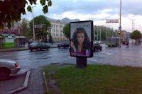 Ситилайт №141495 в городе Запорожье (Запорожская область), размещение наружной рекламы, IDMedia-аренда по самым низким ценам!