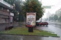 Ситилайт №141496 в городе Запорожье (Запорожская область), размещение наружной рекламы, IDMedia-аренда по самым низким ценам!