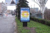Ситилайт №141497 в городе Запорожье (Запорожская область), размещение наружной рекламы, IDMedia-аренда по самым низким ценам!