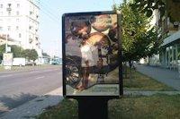 Ситилайт №141499 в городе Запорожье (Запорожская область), размещение наружной рекламы, IDMedia-аренда по самым низким ценам!