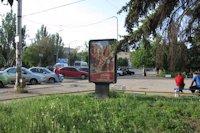 Ситилайт №141501 в городе Запорожье (Запорожская область), размещение наружной рекламы, IDMedia-аренда по самым низким ценам!