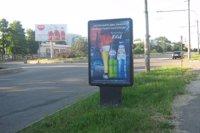 Ситилайт №141505 в городе Запорожье (Запорожская область), размещение наружной рекламы, IDMedia-аренда по самым низким ценам!