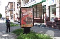 Ситилайт №141513 в городе Запорожье (Запорожская область), размещение наружной рекламы, IDMedia-аренда по самым низким ценам!