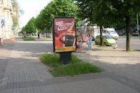 Ситилайт №141514 в городе Запорожье (Запорожская область), размещение наружной рекламы, IDMedia-аренда по самым низким ценам!