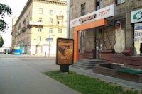 Ситилайт №141515 в городе Запорожье (Запорожская область), размещение наружной рекламы, IDMedia-аренда по самым низким ценам!