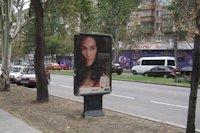 Ситилайт №141518 в городе Запорожье (Запорожская область), размещение наружной рекламы, IDMedia-аренда по самым низким ценам!