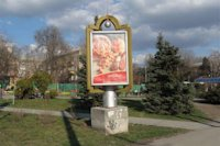 Ситилайт №141525 в городе Запорожье (Запорожская область), размещение наружной рекламы, IDMedia-аренда по самым низким ценам!