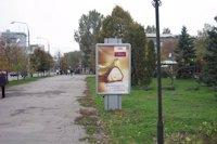 Ситилайт №141526 в городе Запорожье (Запорожская область), размещение наружной рекламы, IDMedia-аренда по самым низким ценам!