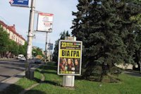 Ситилайт №141528 в городе Запорожье (Запорожская область), размещение наружной рекламы, IDMedia-аренда по самым низким ценам!