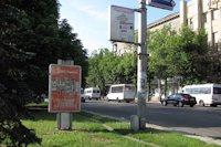 Ситилайт №141529 в городе Запорожье (Запорожская область), размещение наружной рекламы, IDMedia-аренда по самым низким ценам!