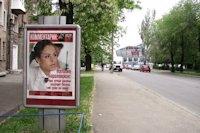 Ситилайт №141531 в городе Запорожье (Запорожская область), размещение наружной рекламы, IDMedia-аренда по самым низким ценам!